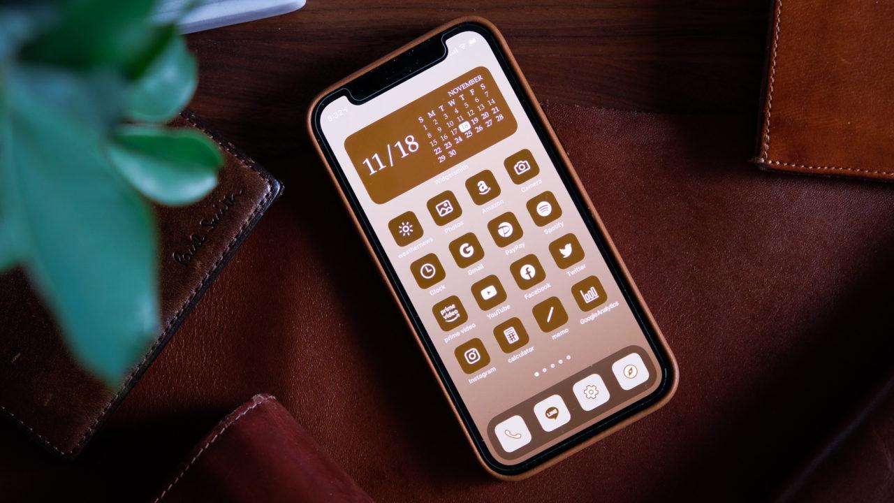 Iphone アイコン カスタマイズ